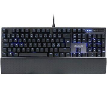 Mission SG GGK 2.5 Gaming Keyboard - Prisvänligt och häftigt ... 16b29f94a48f2