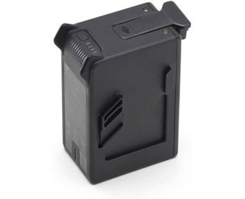 DJI Battery for FPV drone