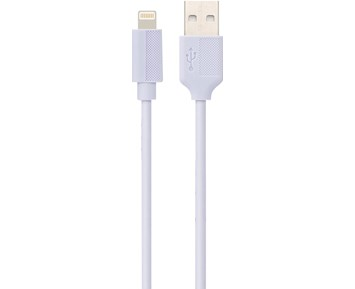 ON Lightning Cable Purple 0,25M 1A