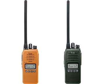 Icom ProHunt Basic 2 Green